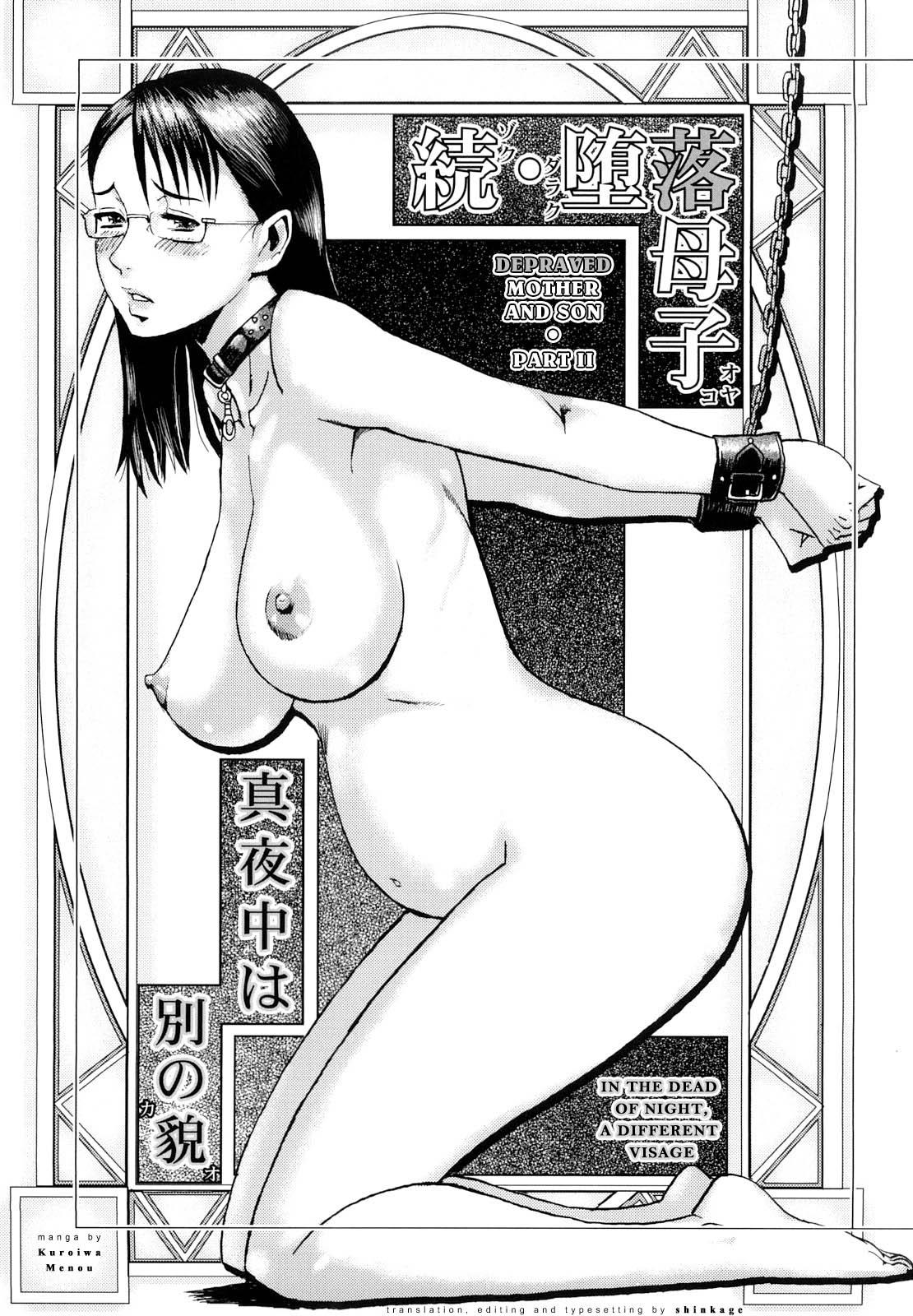 Incest Mom And Son Manga Complete zoku daraku oyako (depraved mother and son part ii)kuroiwa